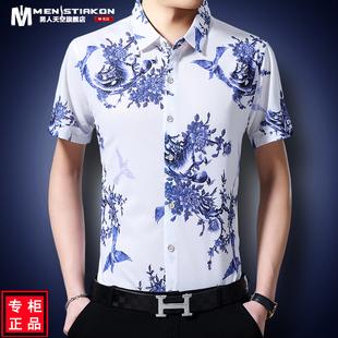 夏季短袖衬衫花衬衣男士中年弹力免烫冰丝宽松2020爸爸装印花休闲