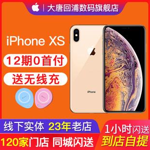 【12期0首付 送無線充】現貨當天發!Apple/蘋果 iPhone XS手機正品全網通4G蘋果xs  xr   xR手機降價正品
