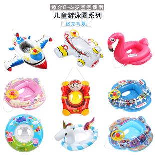 儿童加厚充气宝宝坐圈小孩救生圈0-1-3-6岁婴幼儿座艇玩具游泳圈