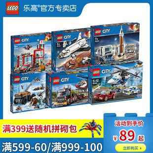 乐高玩具男孩拼装积木城市系列60215警察局消防车飞机5岁10岁lego