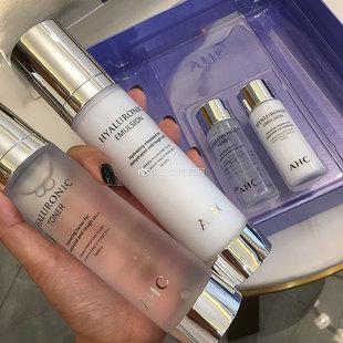 性价比top | AHC神仙水水乳套装 B5护肤品男士女 补水保湿套盒