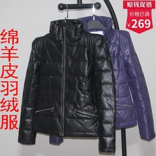 秒杀仅需269元/件仅30件绵羊真皮皮衣女修身短款羽绒服保暖外套