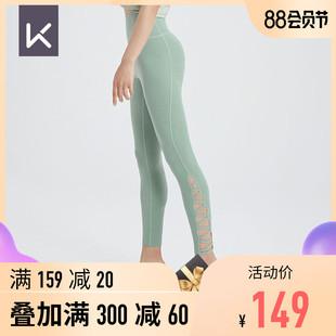 Keep旗舰店女子高腰瑜伽紧身裤裸感翘臀弹力绑带舞蹈长裤11129