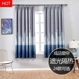 遮光窗簾布簡約現代遮陽隔熱飄窗兒童臥室平面窗客廳短簾窗簾成品