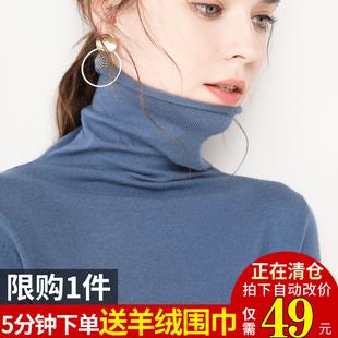 秋冬毛衣女加厚堆堆领修身长袖短款套头高领内搭非羊绒针织打底衫