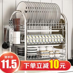 廚房用品家用大全洗放盤子碗筷瀝水架碗碟收納盒置物架儲物架碗櫃