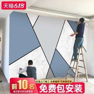8d電視背景墻壁紙現代簡約高檔客廳墻紙北歐大理石墻布影視墻壁畫