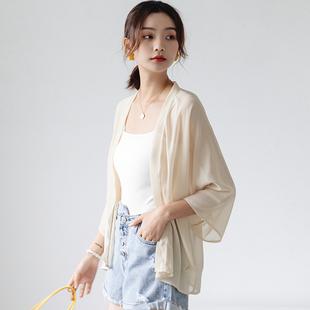 防晒衣女开衫2020夏九分袖短款外搭白色雪纺宽松披肩空调衫外套薄