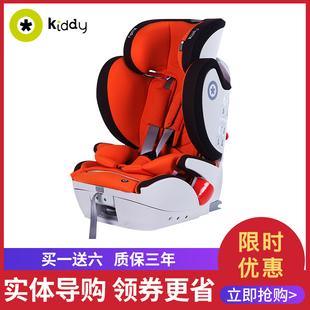 德国KIDDY奇蒂儿童汽车安全座椅全能者fix 9月-12岁儿童车载座椅