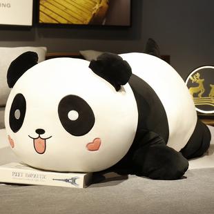 可爱大熊猫抱抱熊公仔毛绒玩具超软睡觉抱枕布娃娃女生床上玩偶熊