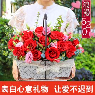 成都鲜花速递同城花店康乃馨配送玫瑰花束送女友闺蜜朋友520礼物