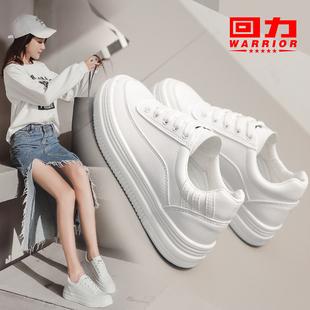 回力女鞋內增高小白鞋2019新款秋款爆款百搭白鞋厚底運動休閑板鞋
