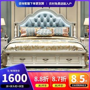 美式北欧轻奢1.8米婚床欧式双人床实木现代简约主卧软包储物皮床