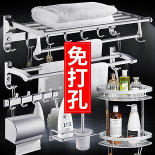 毛巾架免打孔洗手間浴巾架桿衛生間壁掛式浴室置物架收納廁所掛架