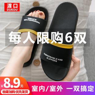 拖鞋家用外穿家居室內防滑情侶浴室托鞋女軟底洗澡涼拖鞋男士夏天
