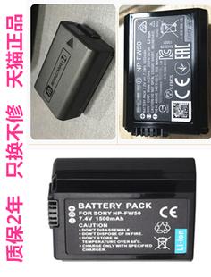 NP-FW50索尼a7m2 a7s2 7RM2 a72 a7r2电池a5100a6300a6400a6000L微单ILCE-QX1相机充电器a5000a6500原装a6100