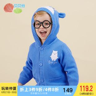 贝贝怡男女童毛衣2019秋冬装加厚加绒针织衫宝宝外衣婴儿毛衣外套