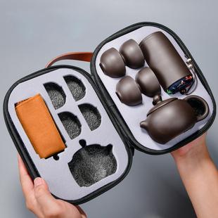 紫砂功夫茶具一壶四杯旅行茶具套装便携包泡茶套装户外车载快客杯