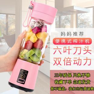 禮品手動動家用炸汁機杯榨汁機便攜式榨汁機玻璃杯小型迷你電池款