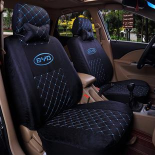 比亚迪f0专车专用f3汽车座套byd f0 F3 座套四季通用FO汽车坐垫