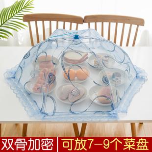 菜罩子食物罩桌盖菜罩可折叠餐桌罩剩菜盖大号家用不锈钢遮菜盖伞