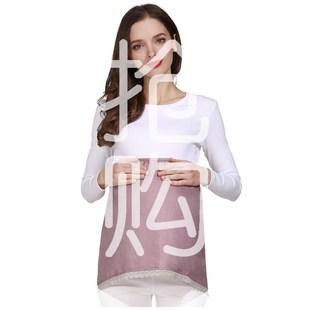 加大隐形内穿防辐射服孕妇装肚兜围裙女衣服怀孕期上班族电脑