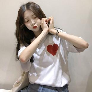 夏季韩版休闲百搭爱心短袖T恤女网红ins白色打底衫宽松港风上衣潮