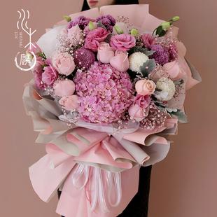 水木麟成都鲜花同城配送花速递粉色玫瑰绣球熊抱大花束花店送花