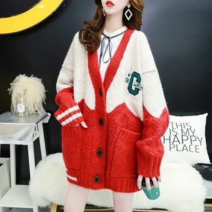 2020春装新款宽松外穿慵懒风网红针织外套女中长款毛衣开衫加厚潮