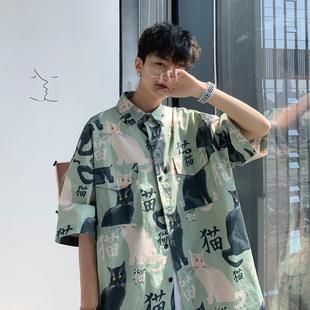 花衬衫男夏季薄款韩版潮流痞帅短袖衬衣港风百搭个性宽松卡通外套