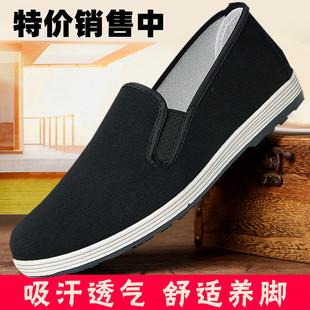老北京布鞋男士夏季透气网鞋一脚蹬千层底帆布中老年单鞋黑布鞋男