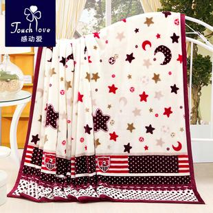 夏季毛毯薄款珊瑚绒毯子法兰绒床单被子学生宿舍床垫单人双人夏天