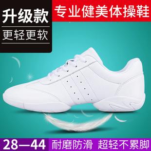 健美操鞋竞技儿童男软底防滑广场舞蹈专用比赛训练白色女啦啦