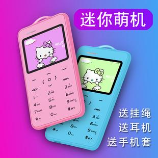 纽曼Q99+卡片手机迷你学生手机非智能儿童可爱超小网红小手机电信移动超薄中小学生戒网备用只可以打电话男女