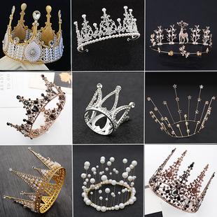 网红公主女王皇冠蛋糕装饰摆件儿童成人生日礼物婚礼珍珠头饰插件
