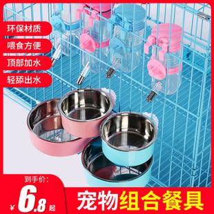 狗狗飲水器寵物喝水器掛式兔子水壺泰迪貓咪飲水機小狗喂水器用品