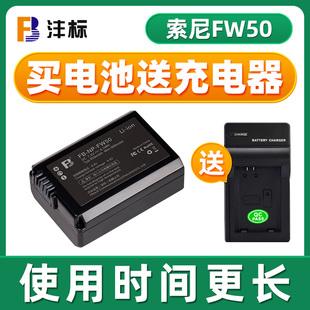 沣标NP-FW50电池索尼A6100微单A6400 A6500 a6000 A7S2 A7R2 A7 A72相机A7R A7S a5100 a6300 RX10M4/3配件