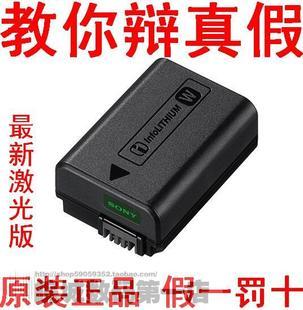索尼数码照相机DSC-RX10 RX10M2 RX10M3 RX10M4原装电池NP-FW50