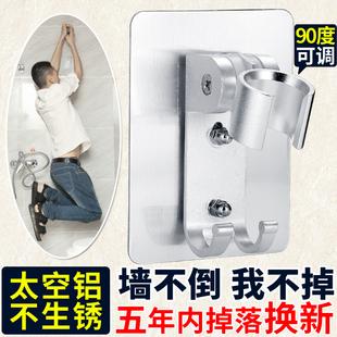 花灑支架免打孔軟管座淋浴蓮蓬頭淋雨浴室掛鉤配件可調節噴頭架