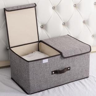 收纳箱布艺整理箱有盖大储物箱宿舍收纳盒装衣服的箱子分格内衣盒