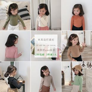 女童打底衫新款春秋儿童长袖t恤洋气木耳边韩版秋装宝宝纯棉上衣
