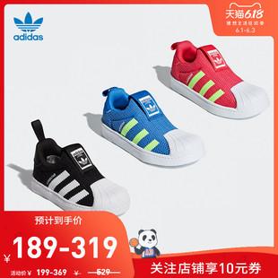 阿迪達斯官網 三葉草SUPERSTAR 360小童鞋經典運動鞋CG6574CG6575