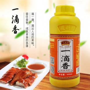 魔料坊麻辣烫火锅香油精一滴香飘香剂卤菜烧烤香精食用添加剂增香
