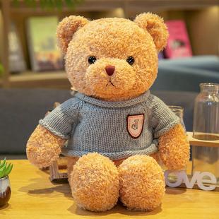 泰迪熊毛绒玩具大号抱抱熊熊布娃娃小熊公仔女友生日礼物送女生