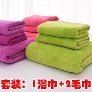 加大浴巾毛巾套装美容院专用铺床厚成人男女比纯棉柔软吸水不掉毛