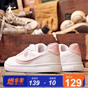 喬丹板鞋女鞋2019冬季新款潮流低幫休閑鞋運動鞋白色鞋子小白鞋女