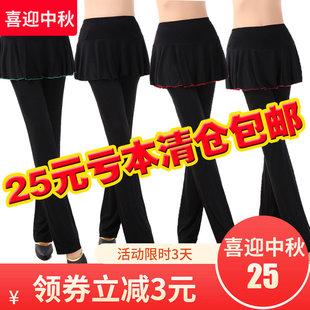 广场舞服装新款莫代尔裙裤拉丁跳舞裤舞蹈裤裙成人长裤裤子女春夏