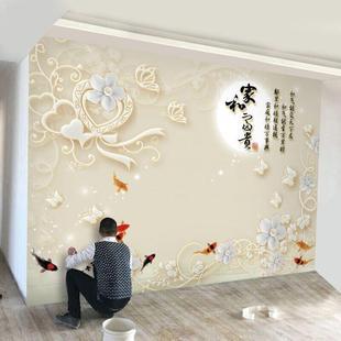 電視背景墻壁紙3D立體墻紙大氣現代簡約客廳5D壁畫8d影視墻布裝飾