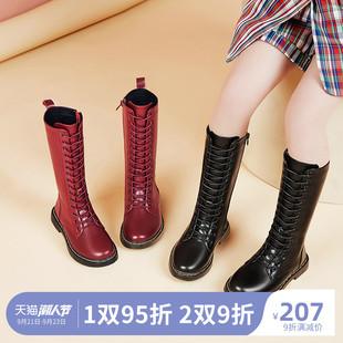 女童靴子冬长筒靴加绒加厚马丁靴2020新款洋气大童公主大棉高筒靴