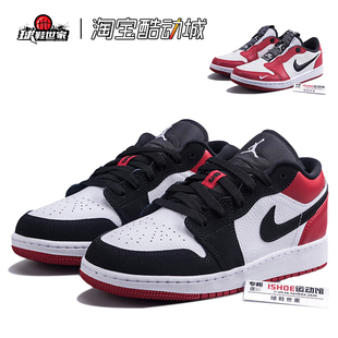 Air Jordan 1 Low AJ黑红脚趾 553560-116 553558-112 553558-116